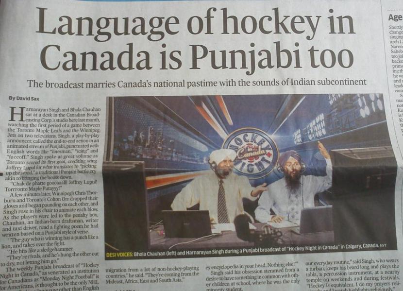 Deccan Herald newsclip