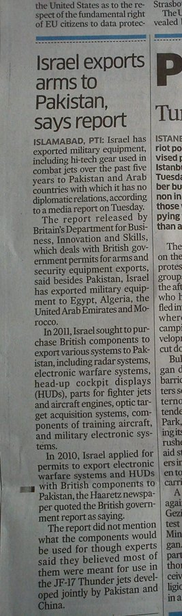 DH report on Israel trafficking weapons to China via Pakistan