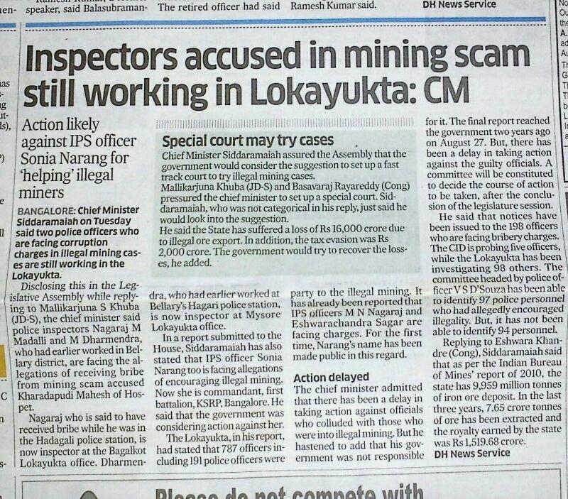 NEWSCLIP - DH - Mining Accused in Lokayukta