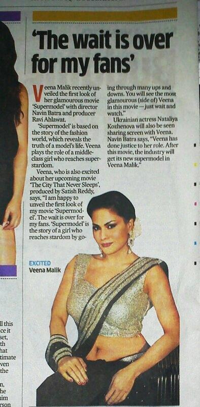 Veena Malik wears pallu like a dupatta