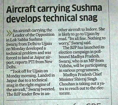 Deccan Herald report about technical snag affecting Sushma Swaraj's plane.