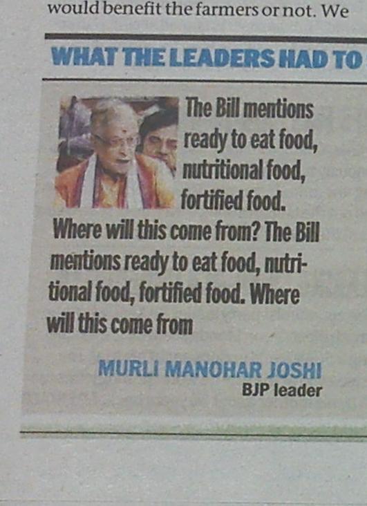 Bangalore Mirror report
