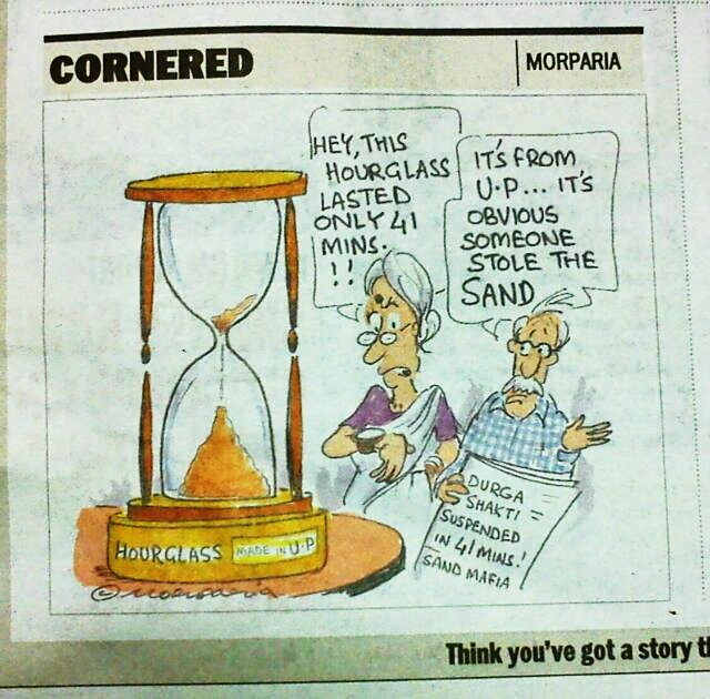 Morparia cartoon on sand mining scandal in UP