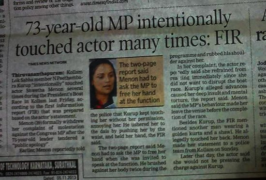 MILF actress touched by Congress support.