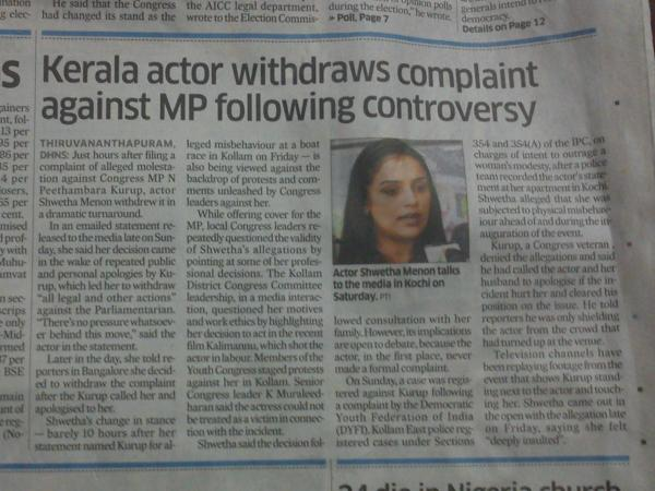 "One of those who ""advised"" her to withdraw the complaint was a ""guruji"". SHE has a guruji?!!!"