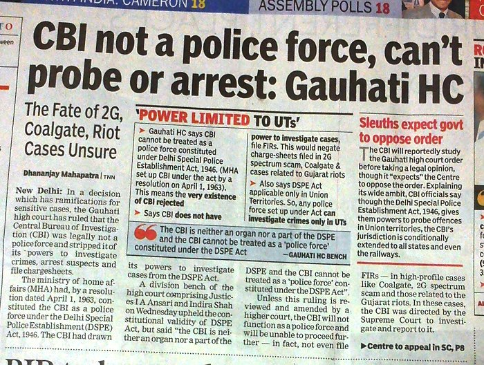 CBI was no good any way.