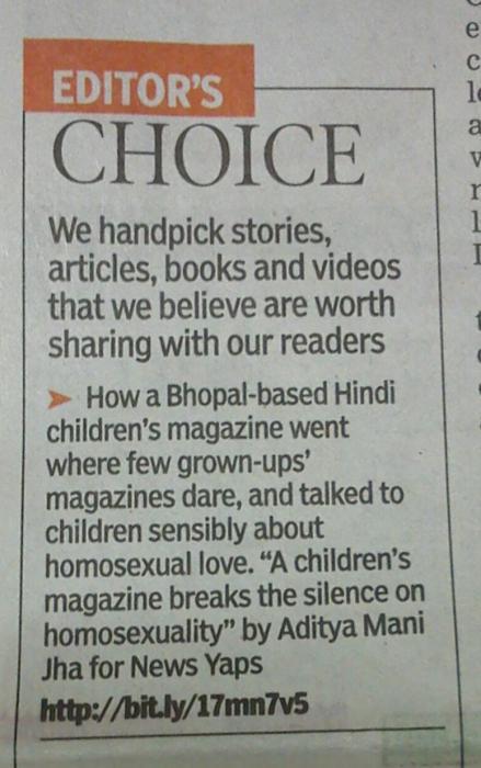 Children are the next frontier of homo propaganda.