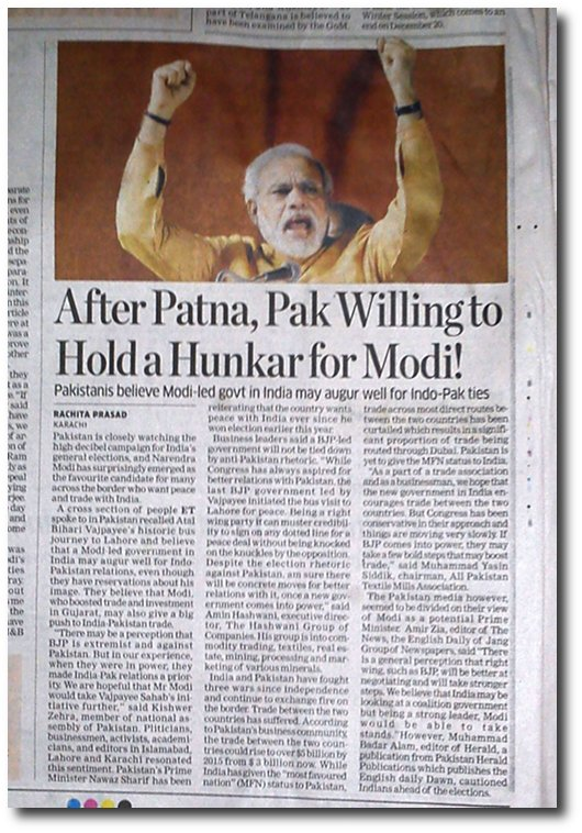 After hobnobbing with Advani and making him squeel his love for Jinnah, Pakistani establishment is longing for Modi.