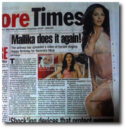 NEWSCLIP-TOI-Mallika-Sherawat-sings-birthday-song-for-Modi