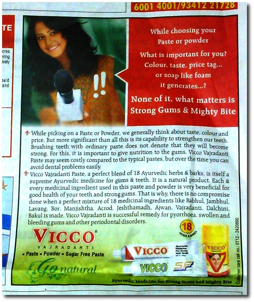 Vicco Vajdranti tooth powder uses natural ingredients and does not have all the fancy chemicals and toilet-grade disinfectants.