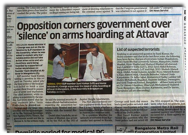 NEWSCLIP-DH-Karnataka-Government-ignores-arms-buildup-by-terrorists