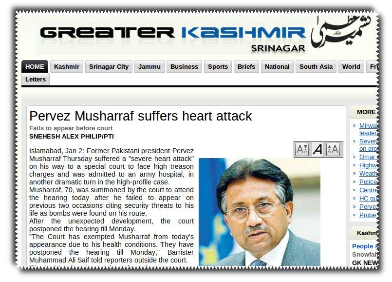 NEWSCLIP-Greater-Kashmir-Pervez-Musharraf-suffers-heart-attack
