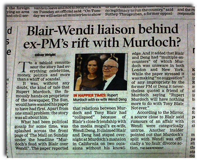 Blair slept with his master's wife. That's unpardonable.