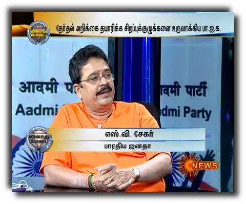 Meet BJP brand ambassador for Tamil Nadu S V Shekhar!