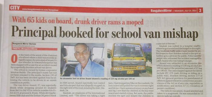 NEWSCLIP-TOI-Principal-arrested-as-drunk-bus-driver-gets-into-accident