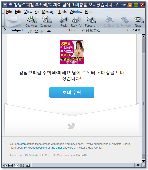 Twitter sends porn spam. Don't they know that I don't understand Mandarin.