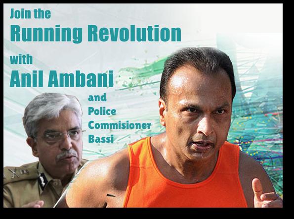 Anil Ambani runs away from another C.