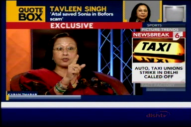 Tavleen Singh tells Karan Thapar to read the book again and then do an interview.