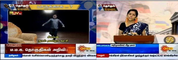 Election coverage on TV also includes comedy shows like this. They are extremely funny but the ones from DMK and AIADMK tend to be get too crass for comfort sometimes.