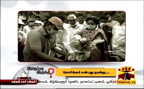 TV-CLIP-BJP-Tamilisai Soundararajan-cleans-up