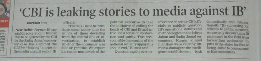 After decades of paying journalists, IB complains about leaks.