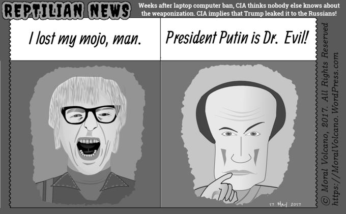 Reptilian News: CIA has lost its mojo