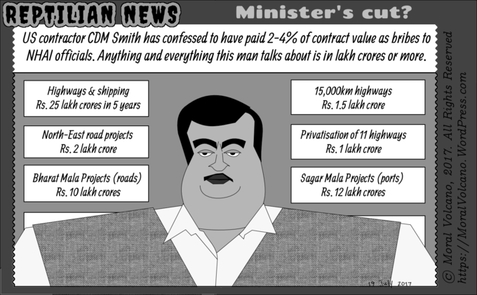 "Reptilian News cartoon: Nitin ""lakh crore"" Gadkari should resign"
