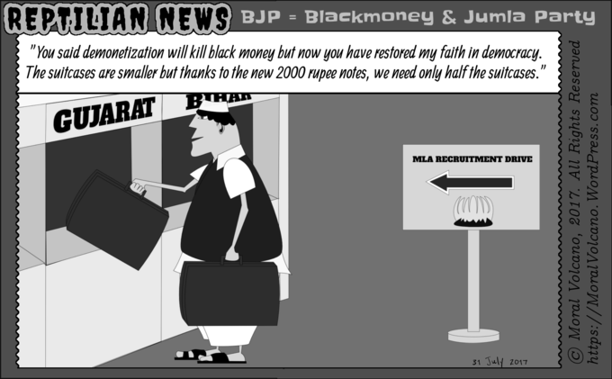 Reptilian News cartoon: BJP MLA horsetrading made easy by new 2000 rupee notes