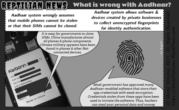Reptlian News cartoon: Aadhaar relies on the weak security provided by a mobile SIM