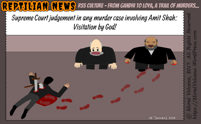 Reptilian News cartoon - Judg Loya murder case