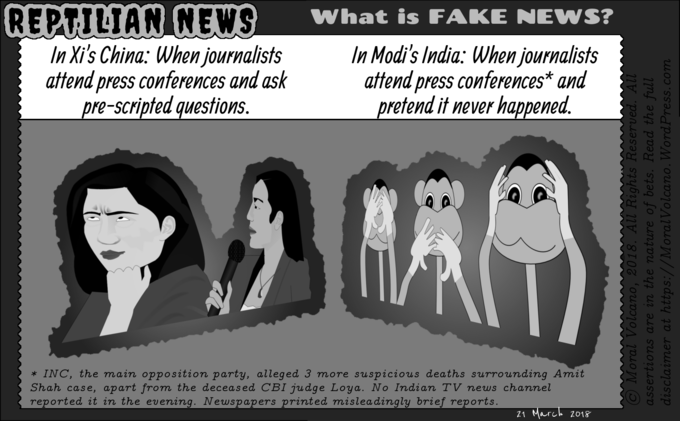 Reptilian News - Fake news in China and India